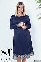 Платье женское,батал р.50,52,54,56 ST Style, фото 1