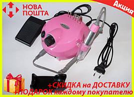 Фрезер Машинка для педикюра Beauty nail 202 профессиональная