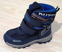 Ботинки зимние для мальчика ТМ EeBb  B1803, фото 1