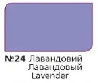 """Колер концентрат ТМ """"Зебра"""" лаванда 24"""