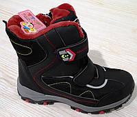 Ботинки зимние для мальчика ТМ YTOP   H18383-6