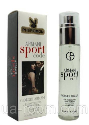 Мужской мини-парфюм с феромоном Giorgio Armani sport code, 45 мл.