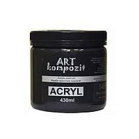 Художественная акрилова краска Art Kompozit (марс черный 540) 430 мл, фото 1