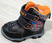 Ботинки зимние для мальчика ТМ YTOP   3023D-6, фото 1