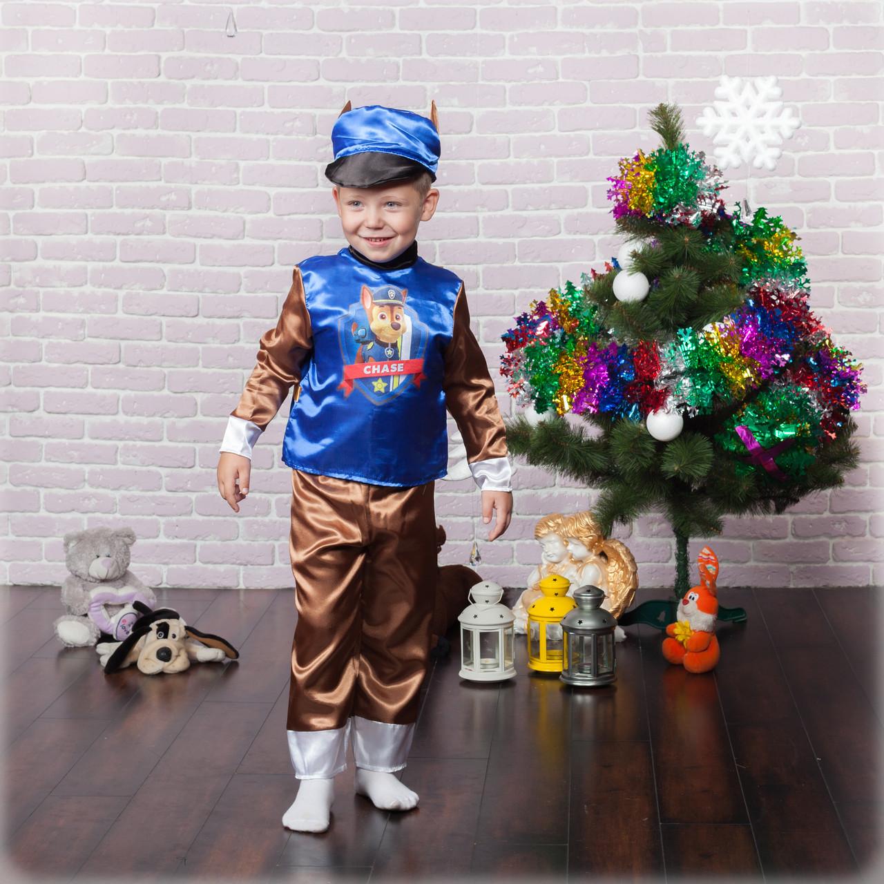 Детский карнавальный костюм мультгероя Гонщика Чейза
