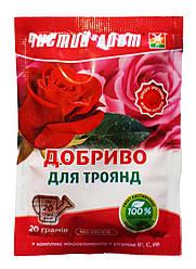 Чистый лист кристаллическое удобрение для Роз 20 гр.