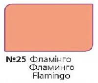 """Колер концентрат ТМ """"Зебра"""" фламинго 25, фото 1"""