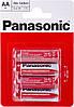 Батарейки Panasonic R6(АА) Special