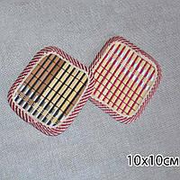 Подставка под горячее бамбуковая соломка квадратная 10х10 см
