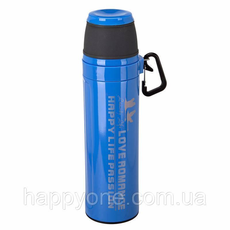 Термос Passion с карабином (550 мл) синий