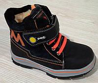 Ботинки зимние для мальчика ТМ ВВТ 12105-1, фото 1