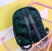 Рюкзак женский городской бархатный Зеленый, фото 3