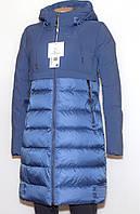 Женская зимняя куртка FineBabyCat 809