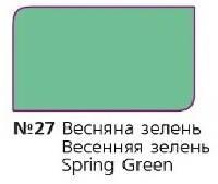 """Колер концентрат ТМ """"Зебра"""" весенняя зелень 27"""