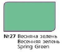 """Колер концентрат ТМ """"Зебра"""" весенняя зелень 27, фото 1"""