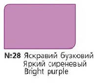 """Колер концентрат ТМ """"Зебра"""" ярко-сиреневый 28"""