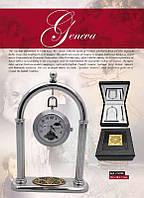 Gabinetowy часы Geneva стоя