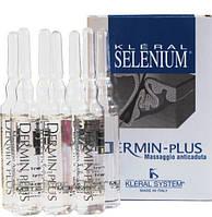 Ампулы против выпадения волос, Kleral System Selenium Dermin Plus, 7х8 мл