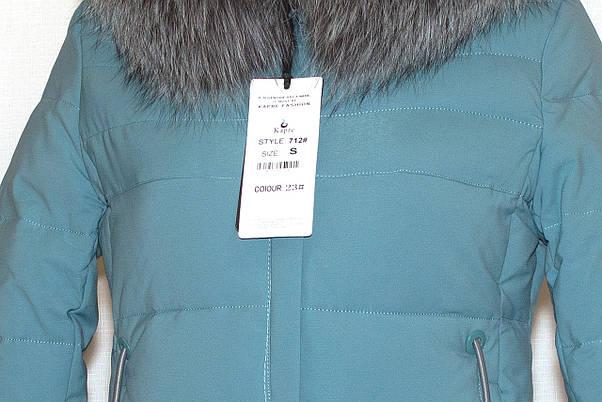 Куртка женская зима KAPRE 712 (XL-XXL), фото 3