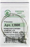 Поводок Triton 18sm 3kg 1х19 (13800122)