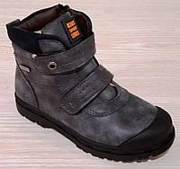 Ботинки зимние для мальчика ТМ Bessky  B6310-2