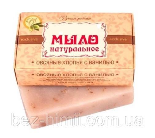 """Украинское натуральное мыло, ручной работы """"Овсяные хлопья с ванилью"""" 100 г."""