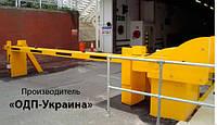 Противотаранный Электрогидравлический  Шлагбаум - ПЭШ-8000 (антитеррористический)