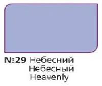 "Колер концентрат ТМ ""Зебра"" небесный 29"