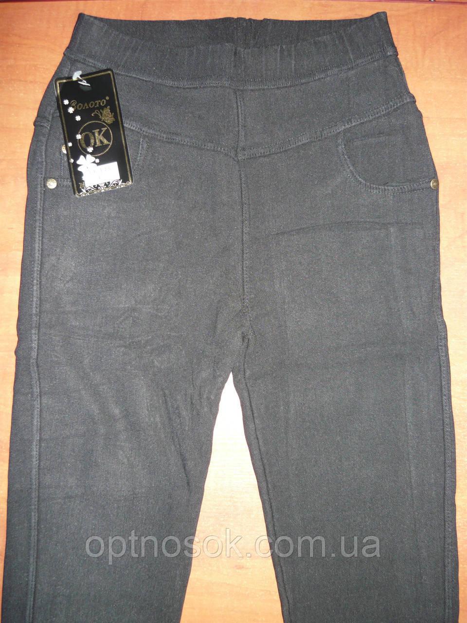 """Штаны женские джинсовые """"Золото"""" с  карманами на меху.р.XXL.Черные."""