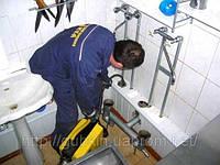 ПРОЧИСТКА КАНАЛИЗАЦИИ ЗАПОРОЖЬЕ. ПРочистка ТРУБ канализации Запорожье. ПРОБИВКА, ПРОМЫВКА ТРУБ в ЗАПОРОЖЬЕ. прочистка канализации ЗАПОРОЖЬе. ЧИСТИМ КАНАЛИЗАЦИЮ ЗАПОРОЖЬЕ
