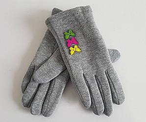 Детские трикотажные перчатки с бабочками