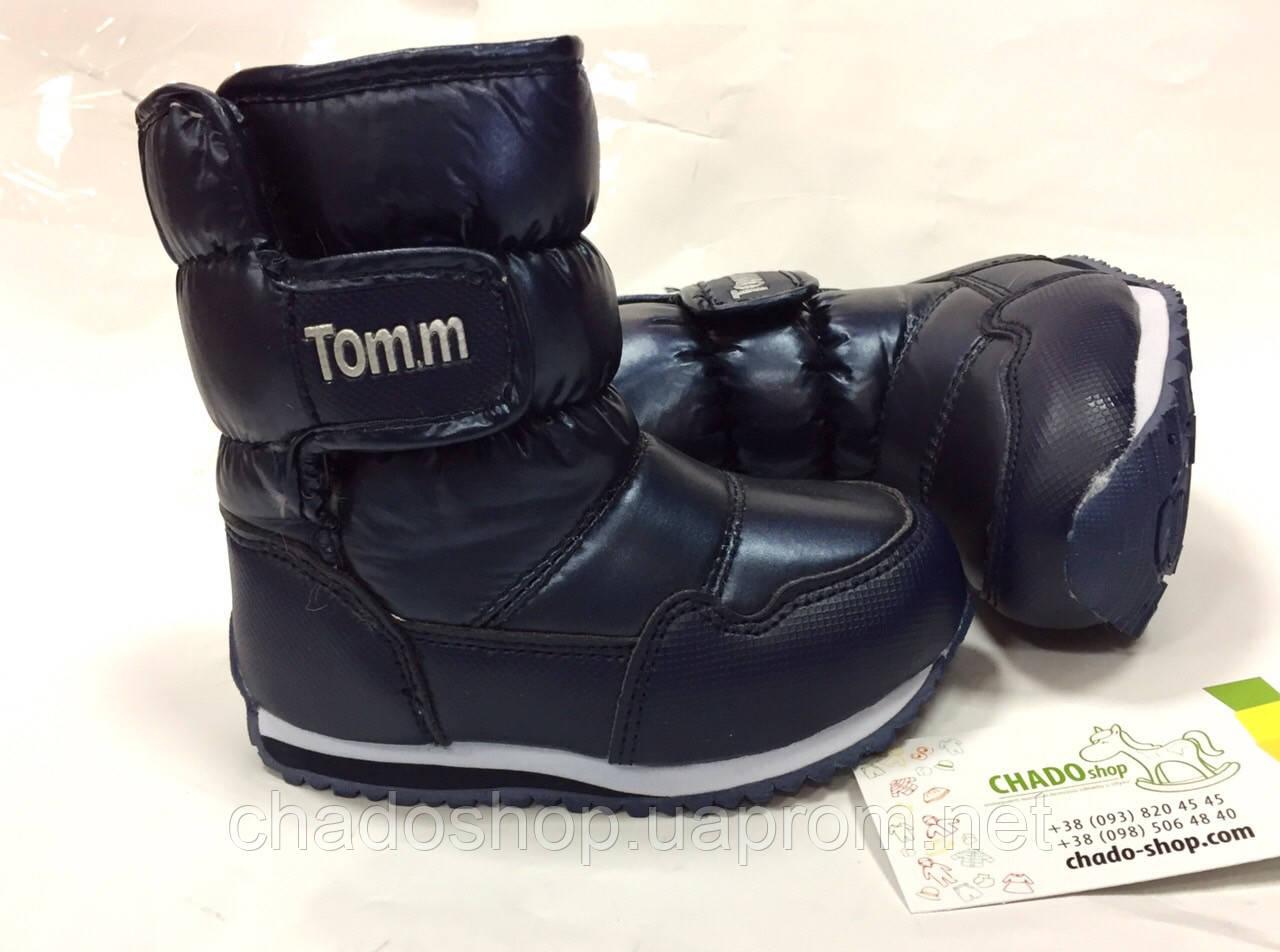 Детские зимние дутики для девочки TOM M 23-28