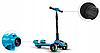 Трехколесный электросамокат Tobi Toys, фото 4