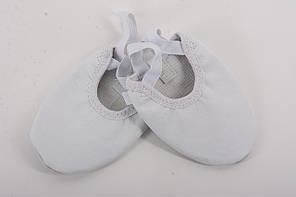 Кожаные белые получешки для танцев детские и взрослые  Rivage Line, фото 3