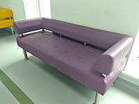 Диван офисный фиолетовый матовый