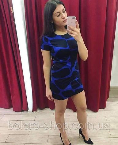 Платье   брендовое Италия, фото 2