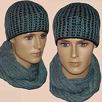 Мужская вязаная шапка на подкладке с бортиком и шарф-снуд c элементами кожи