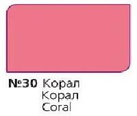 """Колер концентрат ТМ """"Зебра"""" коралл 30"""