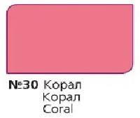 """Колер концентрат ТМ """"Зебра"""" коралл 30, фото 1"""