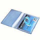 Кошелек для хранения карт голубой, фото 4