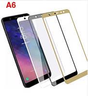 Защитное стекло с рамкой для Samsung Galaxy A6 2018, фото 1