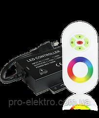 1500W-RF-5 RGB контроллер для ленты 220В с RF пультом д/у.