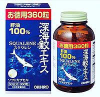 Squalene Сквален Рыбий жир В НАЛИЧИИ - Масло печени глубоководной акулы 360 капсул - Большая банка