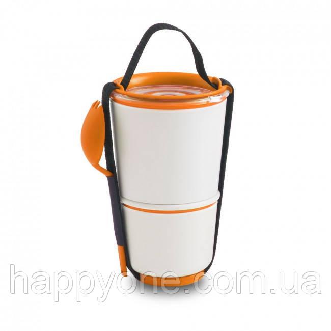 Ланчбокс Lunch Pot Black+Blum (белый-оранжевый)