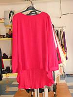 Блузон  батальный красный удлиненного силуэта с плиссировкой на спинке, фото 1