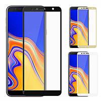 Защитное стекло с рамкой для Samsung Galaxy J6 Plus 2018