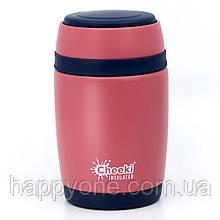 Термос для еды Cheeki Food Jar Pink (480 мл)