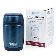 Термос для еды Cheeki Food Jar Blue (480 мл), фото 4