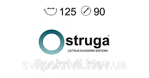 Водосточные системы Struga, Сливное колено, фото 3