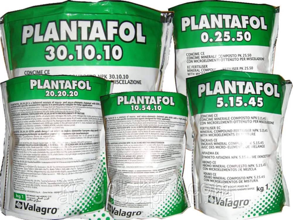 Удобрение Плантафол 5.15.45 1кг Валагро